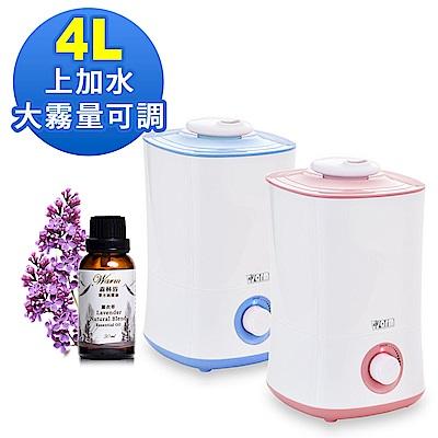 (2選1)Warm香氛負離子超音波水氧機(W-400)+澳洲單方純精油30mlx1瓶