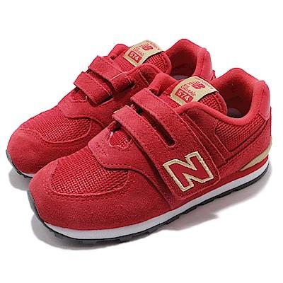 New Balance 慢跑鞋 IV574RGW  童鞋