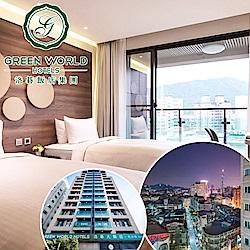 (台北)洛碁大飯店松山館101景觀雙人房住宿券
