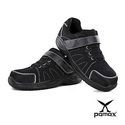 PAMAX 帕瑪斯-透氣超彈力運動型止滑安全鞋-PAA66801H