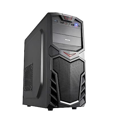 微星平台[白神啟航] Intel G5500 雙核 1TB高速商務電腦