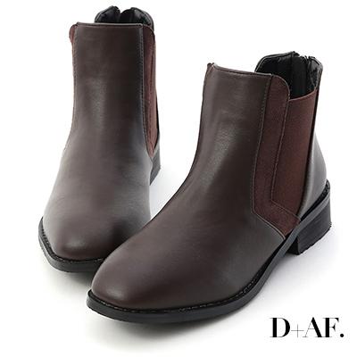 D+AF 獨創百搭.拼接剪裁切爾西短靴*咖