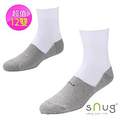 SNUG健康除臭襪 奈米消臭學生襪12入組(S013S014)