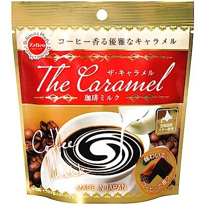 鈴木栄光堂 咖啡牛奶糖(40g)