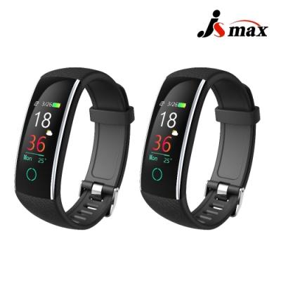 JSmax SC-C30 智慧多功能健康管理運動手環(2入)