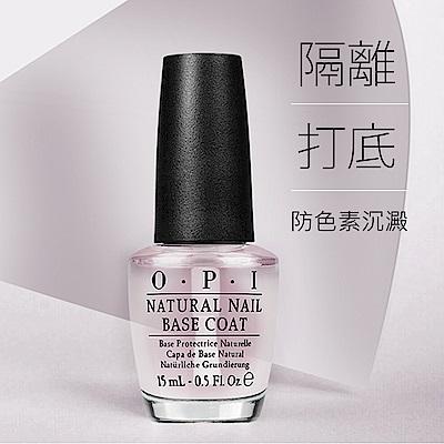 OPI Base Coat 自然指甲基礎護甲油15ml(NTT10)