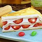(滿2件)塔吉特 草莓多千層(8吋)