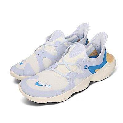 Nike 慢跑鞋 Free RN 5.0 運動 女鞋