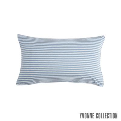 YVONNE COLLECTION 細條紋枕套(可搭配狗狗藍條紋被套組)-藍