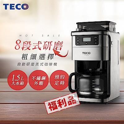 (福利品)TECO東元 自動研磨美式咖啡機 YF1002CB