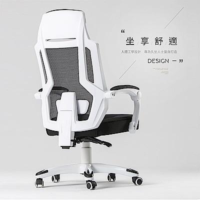 【STYLE 格調】萊恩特仕版機能舒適人體工學椅/電腦椅(托腰 / 高承重塑鋼椅腳)