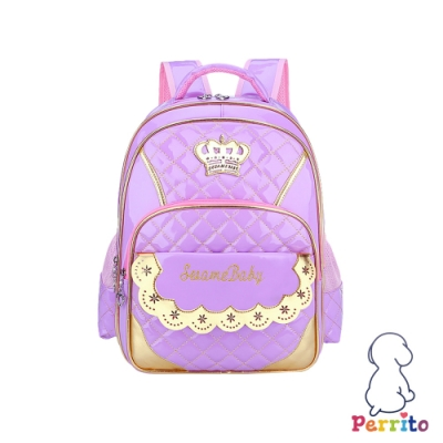 Perrito「公主學園」皇家核心護脊兒童書包 (紫色)