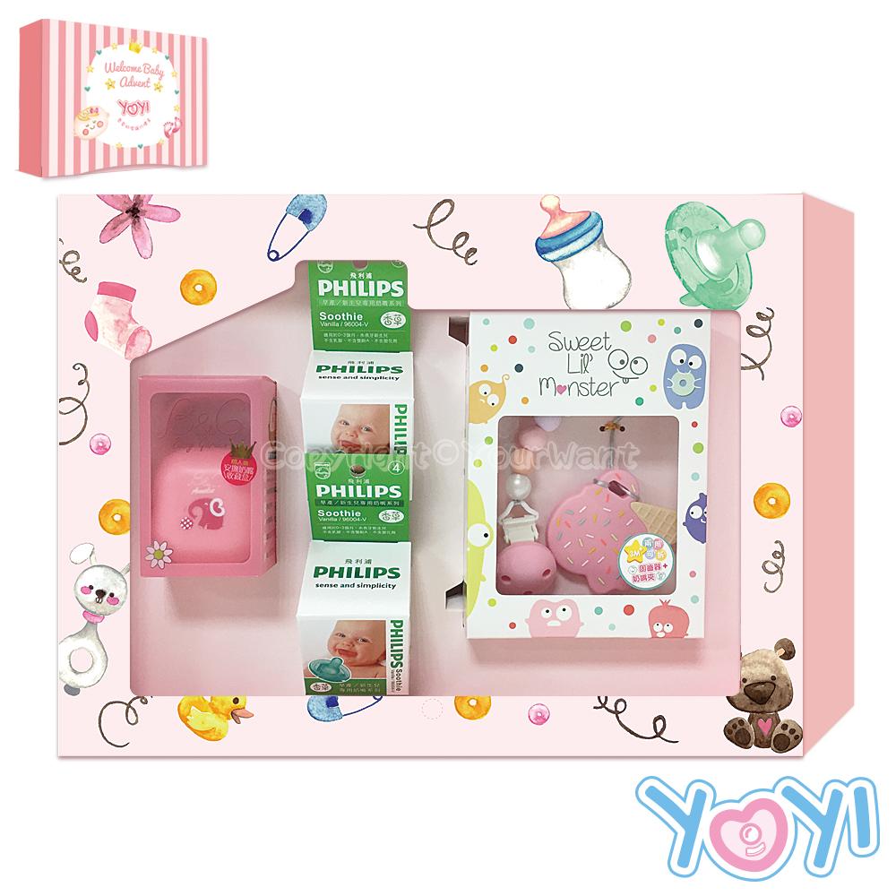 【YOYI】香草奶嘴彌月禮盒-4號香草紅象草莓棉花糖冰淇淋固齒器