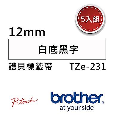 【5入組】Brother TZe-231 護貝標籤帶 ( 12mm 白底黑字 )