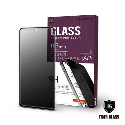 T.G MI 紅米 Note10 5G 全包覆滿版鋼化膜手機保護貼-防窺(防爆防指紋)