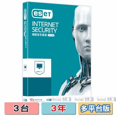ESET 網路安全套裝三台三年版