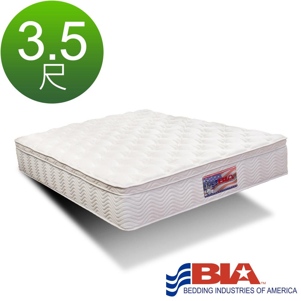 美國BIA名床-Chicago 獨立筒床墊(透氣排汗 / 適中偏硬)-3.5尺加大單人
