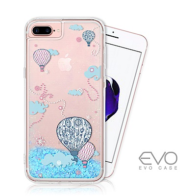 EVO CASE iPhone 6/7/8 plus 藍色亮片流沙手機軟殼 - ...