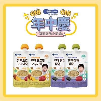 韓國【BEBECOOK】 寶膳 嬰幼兒韓牛粥(7~9個月+) (4入組)