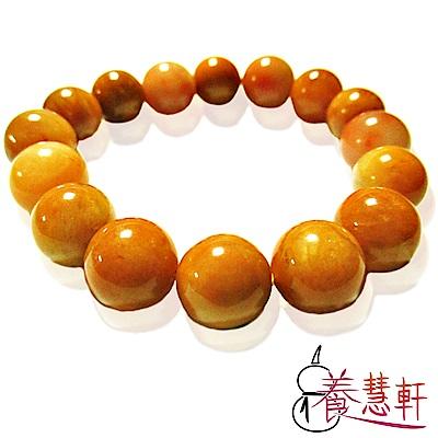 養慧軒 天然招財黃玉圓珠手鍊(直徑13mm)