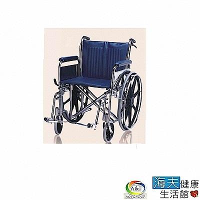 海夫健康生活館 康復 第三代加寬電鍍輪椅 22吋