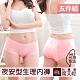 席艾妮SHIANEY 台灣製造(5件組)棉質貼身 小蝴蝶低腰生理褲 安心加大防水布 product thumbnail 1