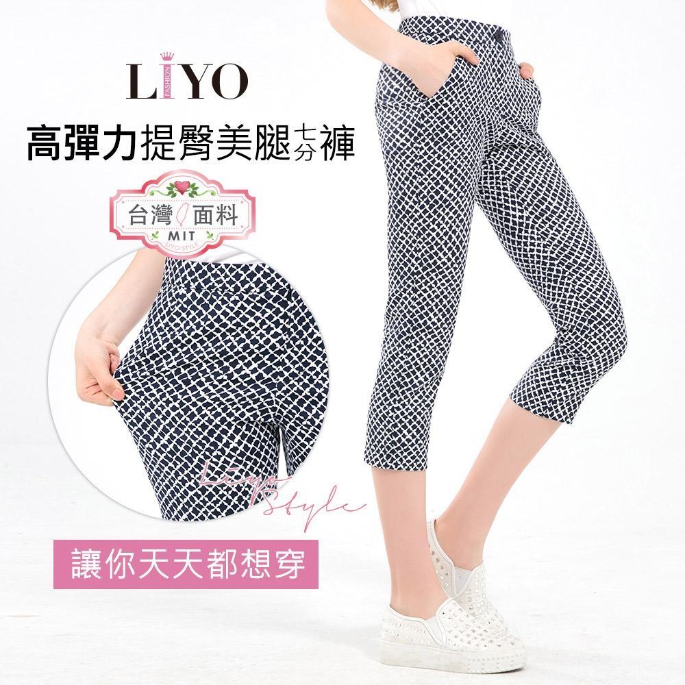 褲子-LIYO理優-MIT彈力鬆緊提臀褲子(深藍)