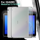 City HUAWEI MediaPad T3 10 9.6吋 超薄清柔隱形保護套