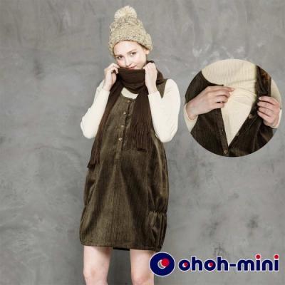 【ohoh-mini 孕哺裝】森林系棉絨孕哺背心洋裝