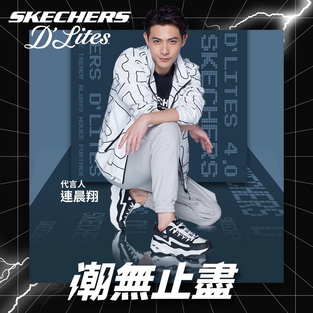 SKECHERS 男休閒系列 D'LITES 4.0 - 閃電熊貓 - 237225BKW