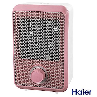 海爾迷你電暖器-粉 HFH101AP