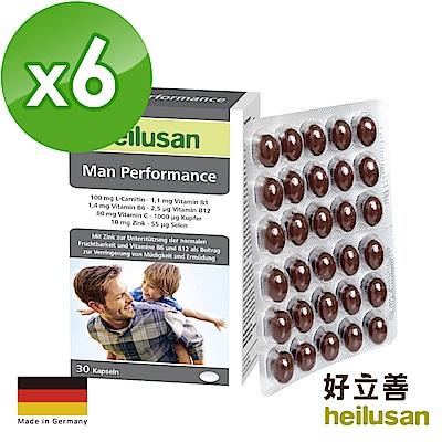 德國 heilusan 好立善 精力充沛複方膠囊 六入組(30粒x6)