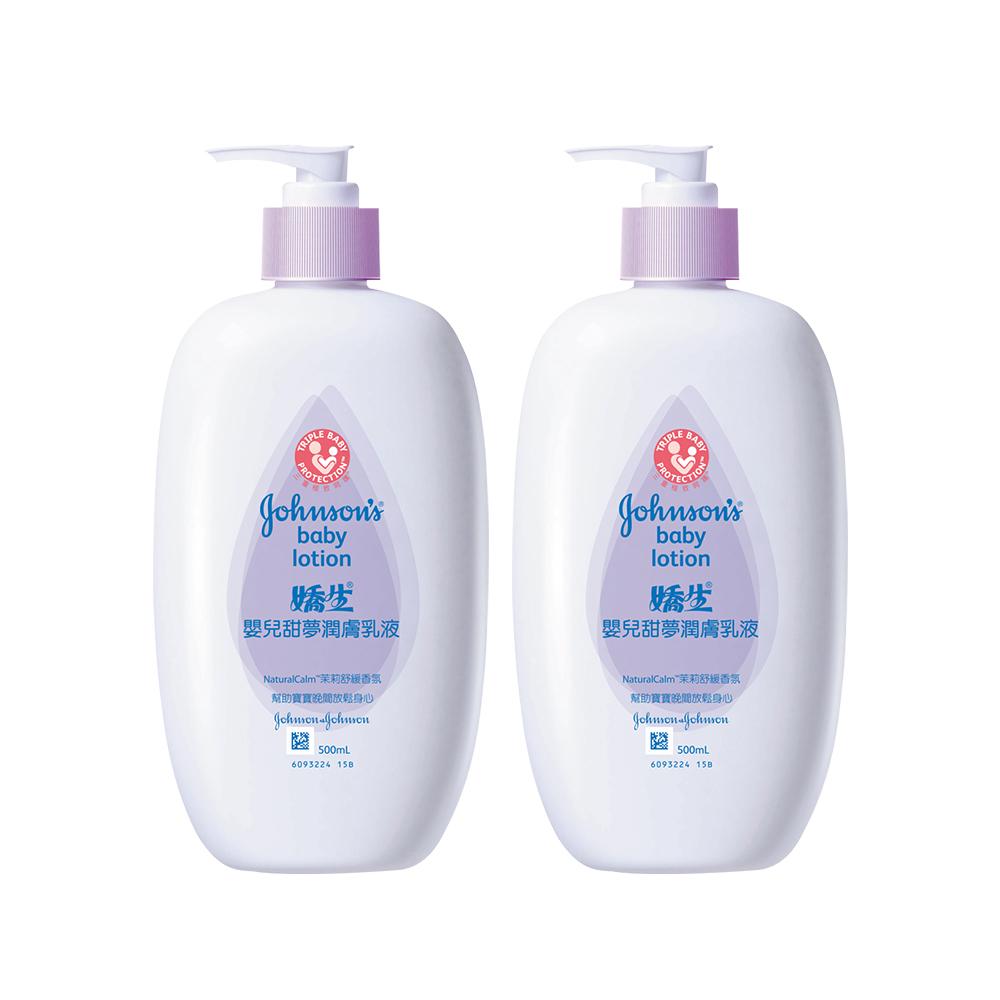 嬌生嬰兒 甜夢潤膚乳液500ml(2入組)