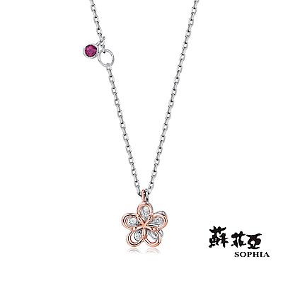 蘇菲亞SOPHIA 鑽石項鍊 - 雙花紅寶鑽石項鍊