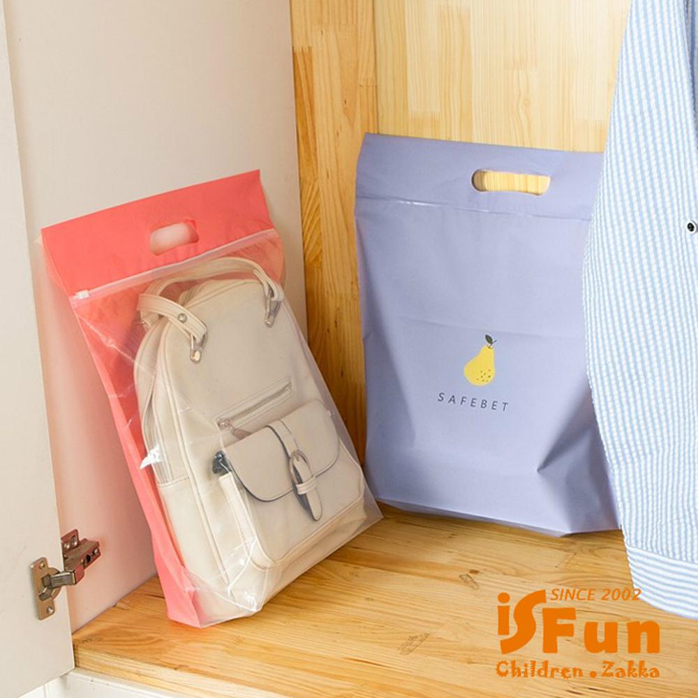 iSFun 馴鹿的家 大號透視包包衣物防塵收納袋 4入