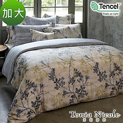 Tonia Nicole東妮寢飾 維也納森林環保印染100%萊賽爾天絲被套床包組(加大)