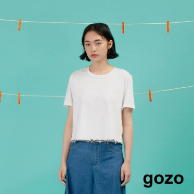 gozo-下襬標語繡花短版上衣(兩色)