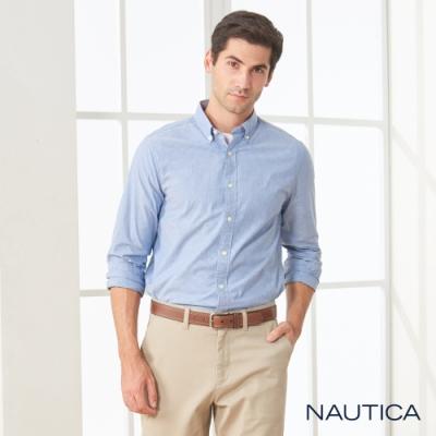 Nautica修身細直條紋長袖襯衫-藍色