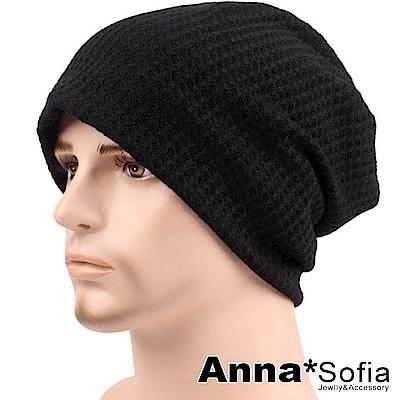 AnnaSofia 立體細網格 針織薄款毛帽(黑系)