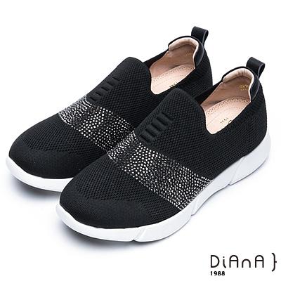 DIANA 漫步雲端厚切焦糖美人款-晶耀水鑽針織輕量厚底休閒鞋-黑