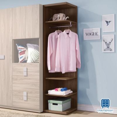 漢妮Hampton亞瑟系列1.5尺開放衣櫥-46x46x197cm