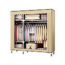 【Vencedor】組合式衣櫃/衣櫥 1.25米2.5管徑寬(窗簾款)