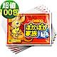 袋鼠寶寶 12HR長效型貼式暖暖包 100包入 product thumbnail 1