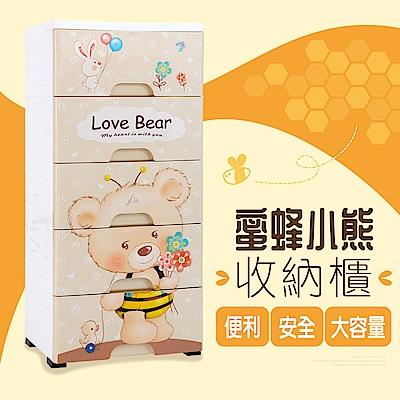 IDEA 愛蜂小熊37cm寬五層抽屜收納櫃