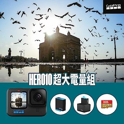 GoPro-HERO10 Black超大電量組