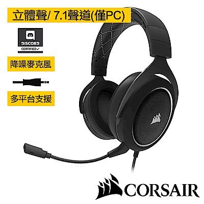 【CORSAIR海盜船】GAMING HS60 7.1環繞聲道 電競耳機 |白