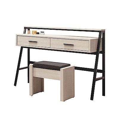 文創集 阿爾比時尚3.5尺鏡面抽屜化妝台/鏡台(含化妝椅)-105x40x88cm免組