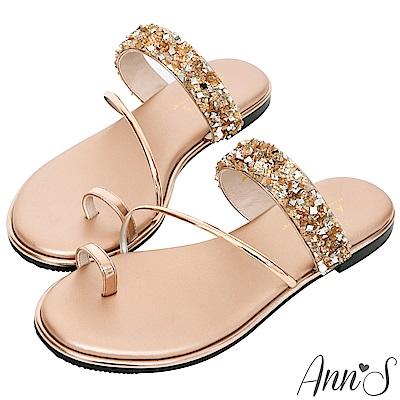 Ann'S女神光芒-鑽石糖碎石套拇指軟金屬平底寬版涼拖鞋-玫瑰金