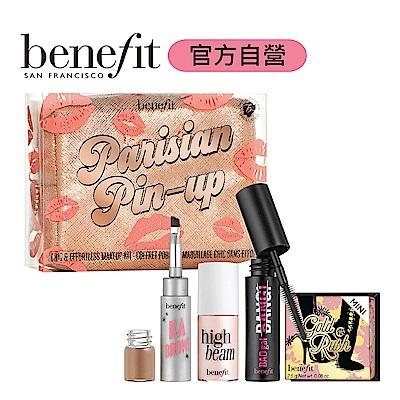benefit巴黎女孩彩妝盤 (附化妝包)