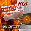 高彈透氣磁石發熱護腰帶